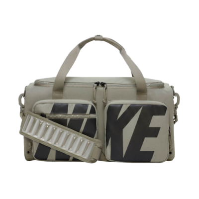 Nike Utility Power Duffel Small Bag