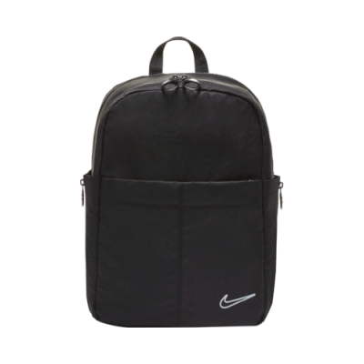 Nike Wmns One Luxe Backpack