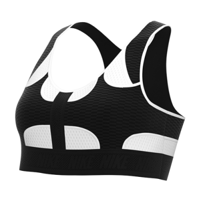 Nike Wmns Swoosh UltraBreathe Medium-Support Padded Sports Bra